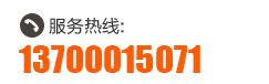 南京电伴热带,南京电伴热,南京电热带,南京伴热带
